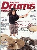 Rhythm & Drums magazine (リズム アンド ドラムマガジン) 2017年 07月号 [雑誌]