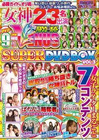 パチンコ必勝ガイド VENUS SUPER DVD BOX Vol.3