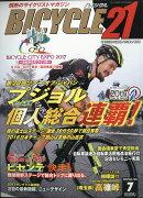 BICYCLE21 (バイシクル21) Vol.166 2017年 07月号 [雑誌]