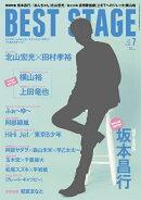 【予約】BEST STAGE (ベストステージ) 2017年 07月号 [雑誌]