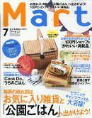 Mart (マート) 2017年 07月号 [雑誌]