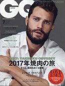 GQ JAPAN (ジーキュー ジャパン) 2017年 07月号 [雑誌]