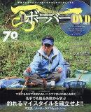 bobber (ボーバー) Vol.079 2017年 07月号 [雑誌]