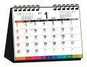 シンプル卓上インデックスカレンダー(2017)