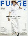 FUDGE (ファッジ) 2017年 07月号 [雑誌]