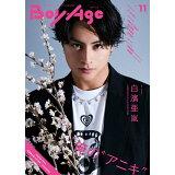 BoyAge-ボヤージュー(Vol.11) 白濱亜嵐 (カドカワエンタメムック)