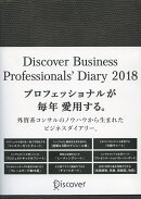 Business Professionals' Diary