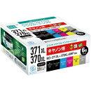 キヤノン ピクサス用 BCI-371XL+370XL/6MP互換リサイクルインクカートリッジ お買い得6色パック ECI-C371XL-6P エコ…