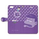 おそ松さん 一松 (紫) 【iPhone 6sPlus/6Plus専用 手帳型ケース】