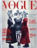 VOGUE JAPAN (ヴォーグ ジャパン) 2017年 07月号 [雑誌]