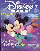 【予約】Disney FAN (ディズニーファン) 2017年 07月号 [雑誌]