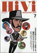 HiVi (ハイヴィ) 2017年 07月号 [雑誌]