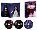 累ーかさねー 豪華版(Blu-ray&DVD)【Blu-ray】 [ 土屋太鳳 ]