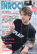 INROCK (イン・ロック) 2018年 07月号 [雑誌]