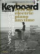 Keyboard magazine (キーボード マガジン) 2018年 07月号 [雑誌]