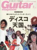 Guitar magazine (ギター・マガジン) 2018年 07月号 [雑誌]