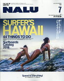NALU (ナルー) 2018年 07月号 [雑誌]