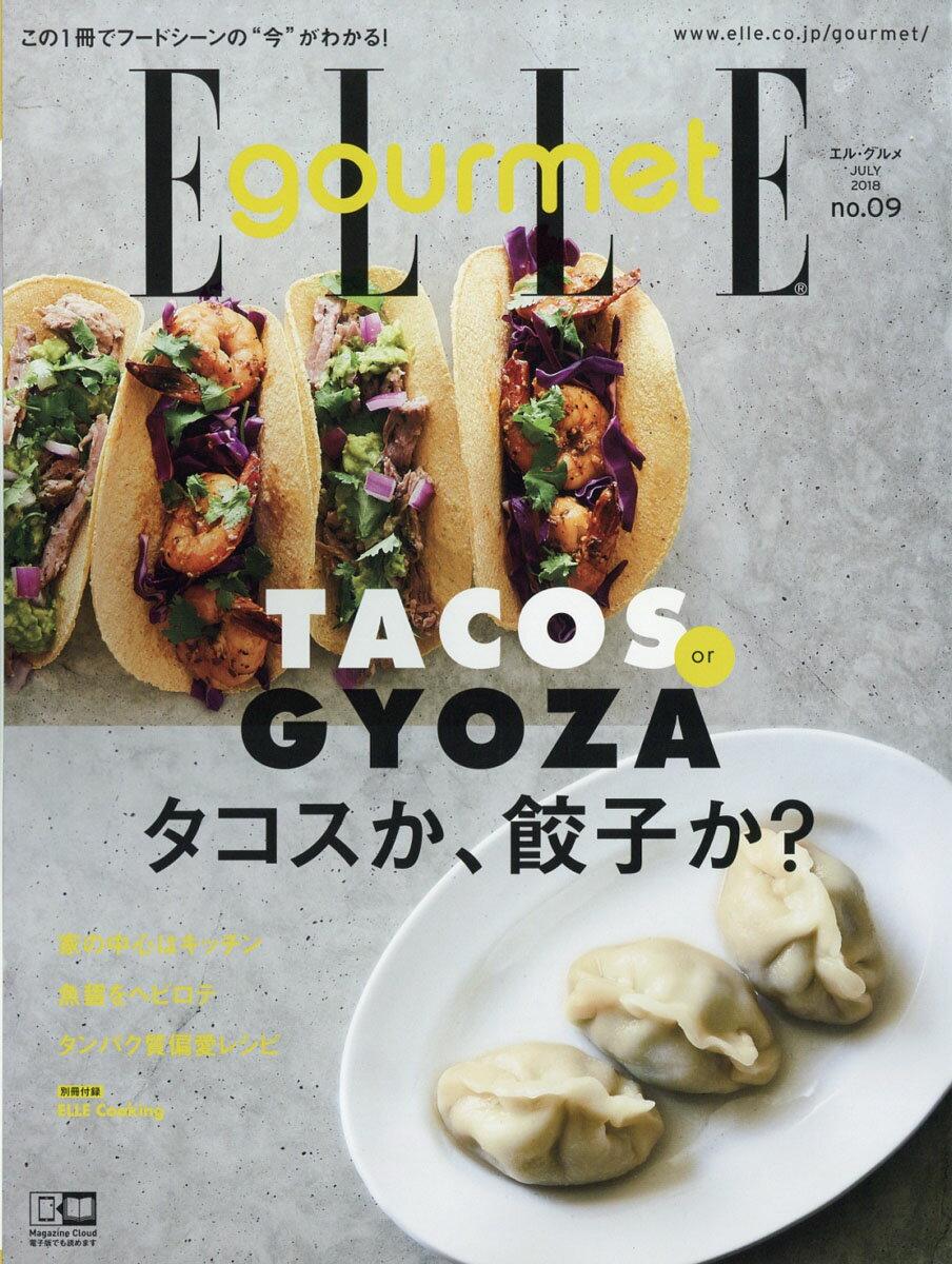 ELLE gourmet (エル・グルメ) 2018年 7月号