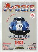 A-cars (エーカーズ) 2018年 07月号 [雑誌]
