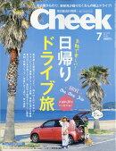 Cheek (チーク) 2018年 07月号 [雑誌]