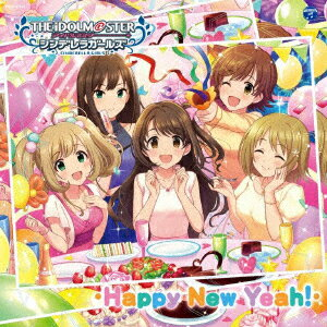 THE IDOLM@STER CINDERELLA GIRLS STARLIGHT MASTER 25 Happy New Yeah! [ (ゲーム・ミュージック) ]