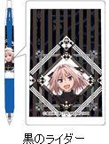 『Fate/Apocrypha』 サラサボールペン/黒のライダー