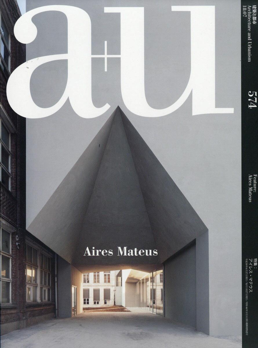 a+u (エー・アンド・ユー) 2018年 07月号 [雑誌]