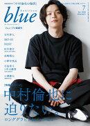 オーディション blue(ブルー) 2018年 07月号 [雑誌]