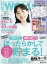日経 WOMAN (ウーマン) 2018年 07月号 [雑誌]