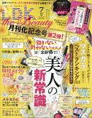 LDK the Beauty (エルディーケイザビューティー) 2018年 07月号 [雑誌]