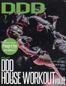 DDD (ダンスダンスダンス) 2018年 07月号 [雑誌]