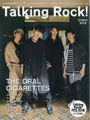 Talking Rock!(トーキングロック) 増刊 THE ORAL CIGARETTES 特集 2018年 07月号 [雑誌]