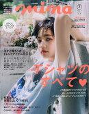 mina (ミーナ) 2018年 07月号 [雑誌]