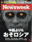 Newsweek (ニューズウィーク日本版) 2018年 7/3号 [雑誌]