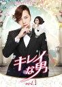 キレイな男 ブルーレイBOX2【初回生産限定版】【Blu-ray】 [ チャン・グンソク ]