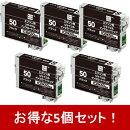 【お得な5個セット】ICBK50 リサイクルインクカートリッジ ブラック