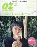 OZ magazine Petit (オズマガジンプチ) 2018年 07月号 [雑誌]