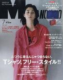 MEN'S NON・NO (メンズ ノンノ) 2018年 07月号 [雑誌]