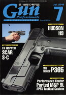Gun Professionals (ガン プロフェッショナルズ) 2018年 07月号 [雑誌]