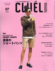 CLUEL homme(クルーエル・オム)vol.28 2018年 07月号 [雑誌]