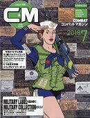 COMBAT (コンバット) マガジン 2018年 07月号 [雑誌]