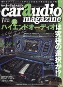 car audio magazine (カーオーディオマガジン) 2018年 07月号 [雑誌]