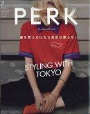 PERK (パーク) vol.26 2018年 07月号 [雑誌]