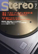 stereo (ステレオ) 2018年 07月号 [雑誌]