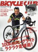 BiCYCLE CLUB (バイシクル クラブ) 2018年 07月号 [雑誌]