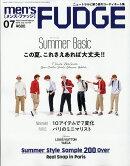 men's FUDGE (メンズファッジ) 2018年 07月号 [雑誌]