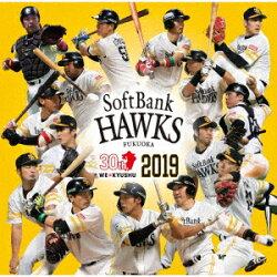 福岡ソフトバンクホークス選手別応援歌 2019