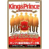 King&Prince Message for Tiara (M.B.MOOK)