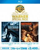 バットマン:ダークナイト リターンズ ワーナー・スペシャル・パック【Blu-ray】