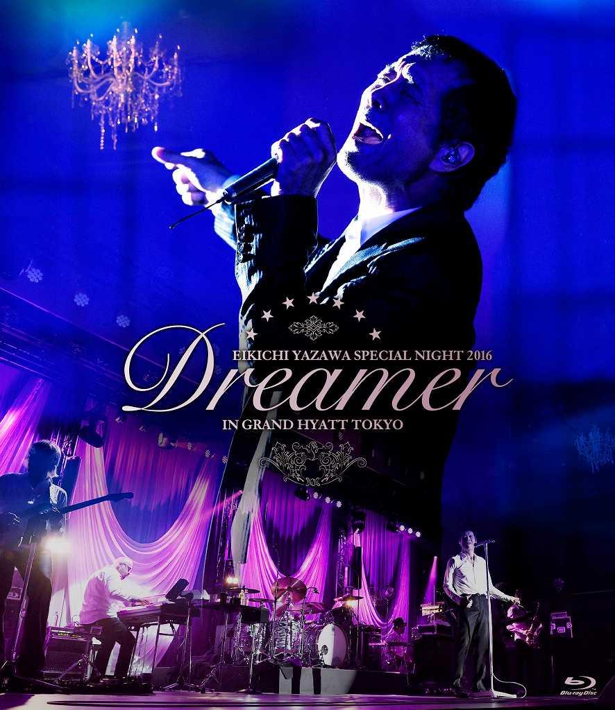 EIKICHI YAZAWA SPECIAL NIGHT 2016「Dreamer」IN GRAND HYATT TOKYO【Blu-ray】 [ 矢沢永吉 ]